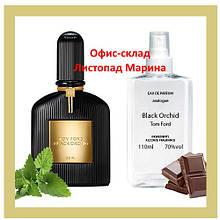 Mancera Wild Leather унісекс, для жінок і чоловіків Analogue Parfume 110 мл