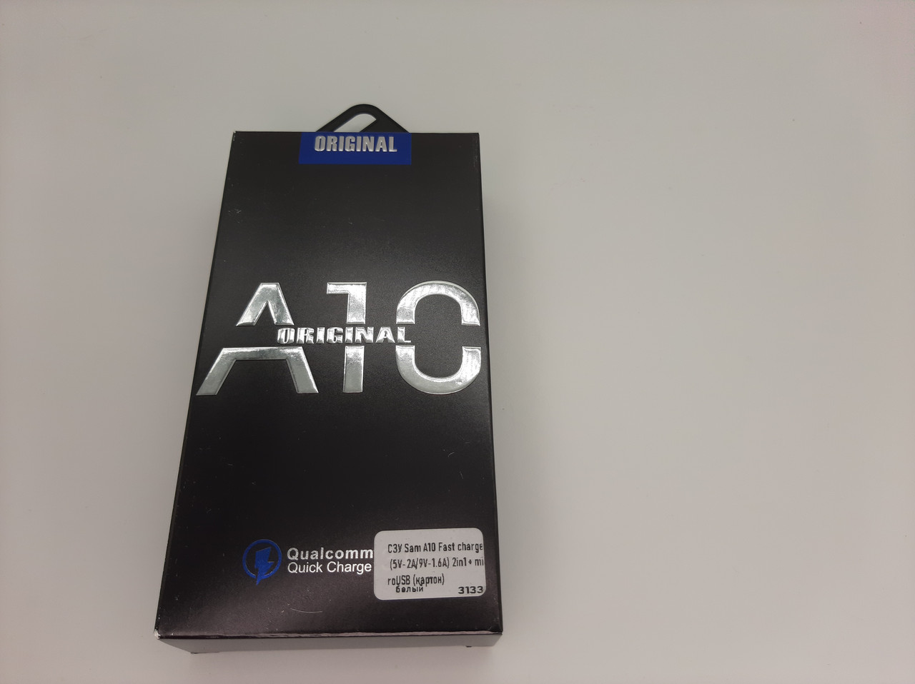 СЗУ Samsung A10 Fast charger (5V-2A/9V-1.6A) 2in1 + microUSB (картон) (белый)