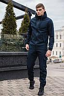 Мужской костюм синий демисезонный Intruder. Куртка мужская синяя, штаны утепленные. Ключница в подарок