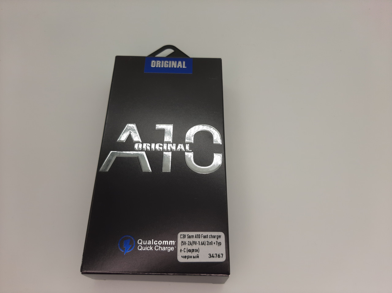 СЗУ Samsung A10 Fast charger (5V-2A/9V-1.6A) 2in1 + Type-C (картон) (черный)