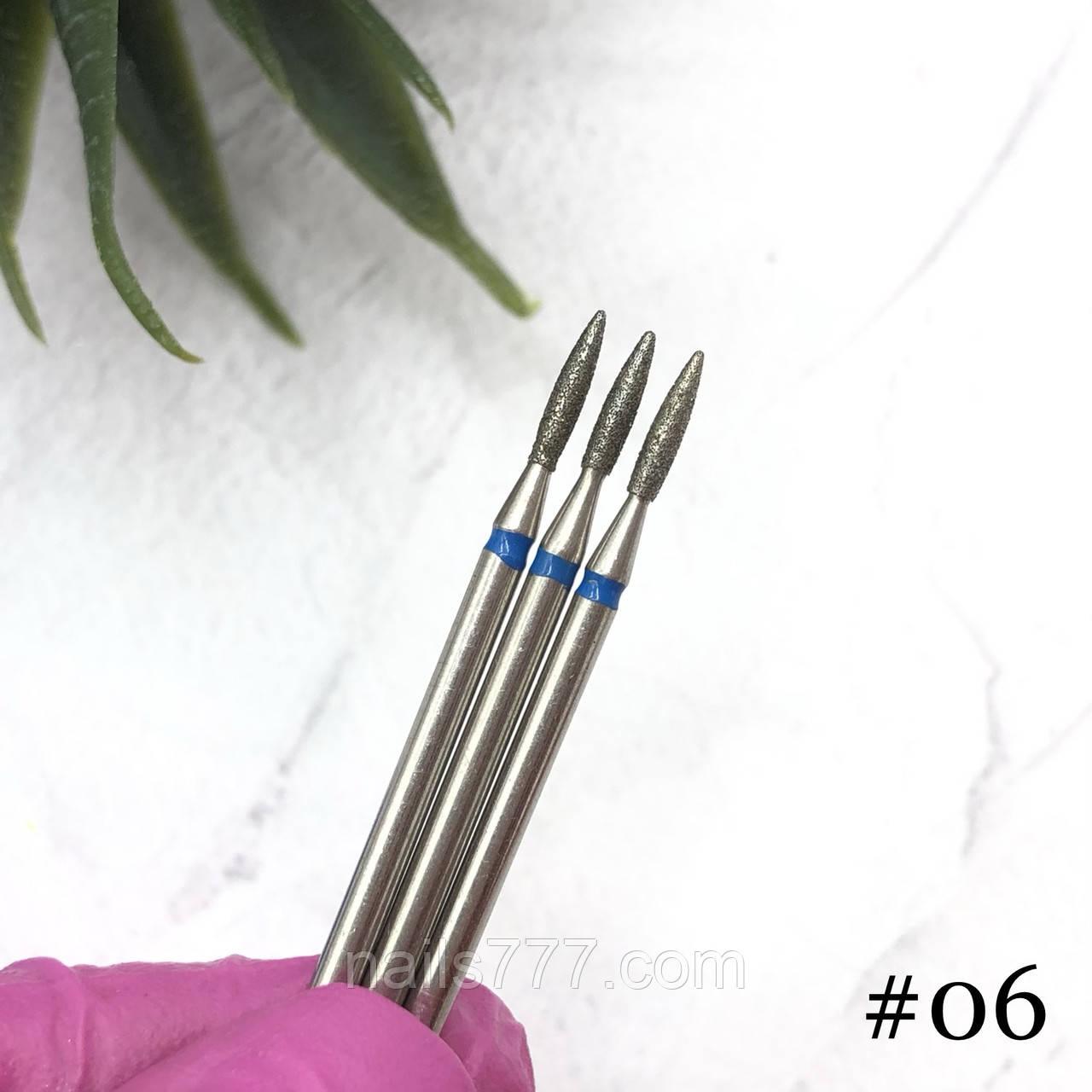 Насадка алмазная №6, синяя
