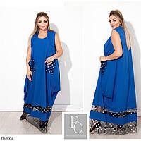 Длинное стильное платье с сеточной вставкой с принтом горох Размер: 52-54, 56-58, 60-62 арт 0779