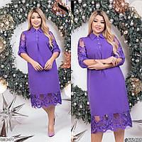 Нарядное однотонное софтовое платье с кружевом Размер: 48-50, 52-54, 56-58  арт 0230