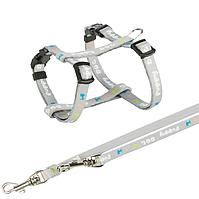 Trixie TX-15340 поводок + шлея для щенка 23-34 см / 8 мм