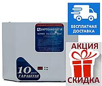 Стабилизатор напряжения NORMA Exclusive 5000, стабилизаторы напряжения, стабилизатор НОРМА для насоса