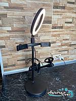 Кільцева лампа 16 див. на стійці ,тримач для мікрофона,2 тримача для телефону в комплекті