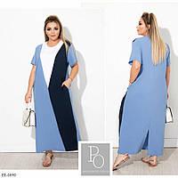Длинное стильное софтовое платье трехцветное Размер: 48-50, 52-54, 56-58  арт 0114