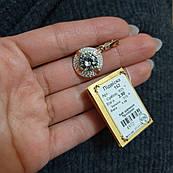 Подвес серебряный с золотыми вставками и крупным белым камнем посередине