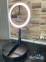 Кільцева лампа 26 див. із стаціонарним штативом.Має вбудований тримач для смартфона