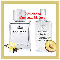 Lacoste Pour Homme для мужчин, Analogue Parfume 110 мл