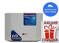Стабилизатор напряжения NORMA 7500, стабилизатор напряжения для холодильников, стабилизатор НОРМА для насов