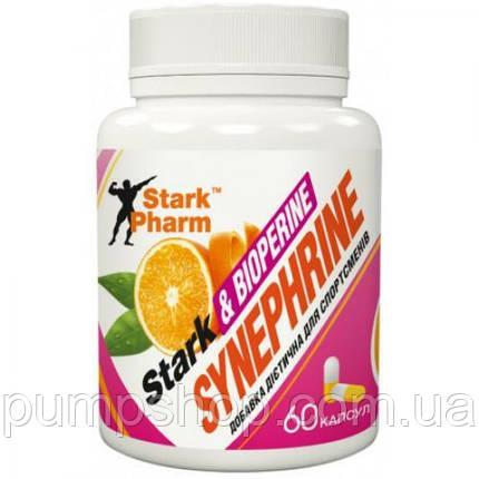 Жиросжигатель синефрин с биоперином Stark Pharm Synephrine+BioPerine 60 капс., фото 2