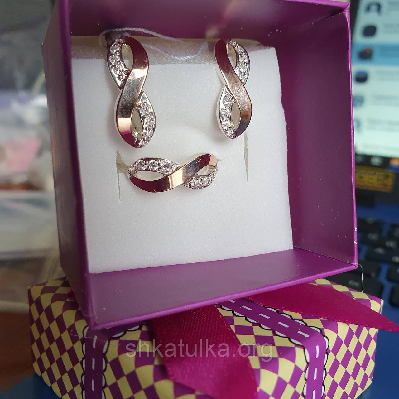 Срібний гарнітур Хвильки із золотими вставками каблучка та сережки із білими фіанітами