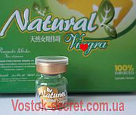 Женская натуральная виара Natural Viara. 3табл., фото 1