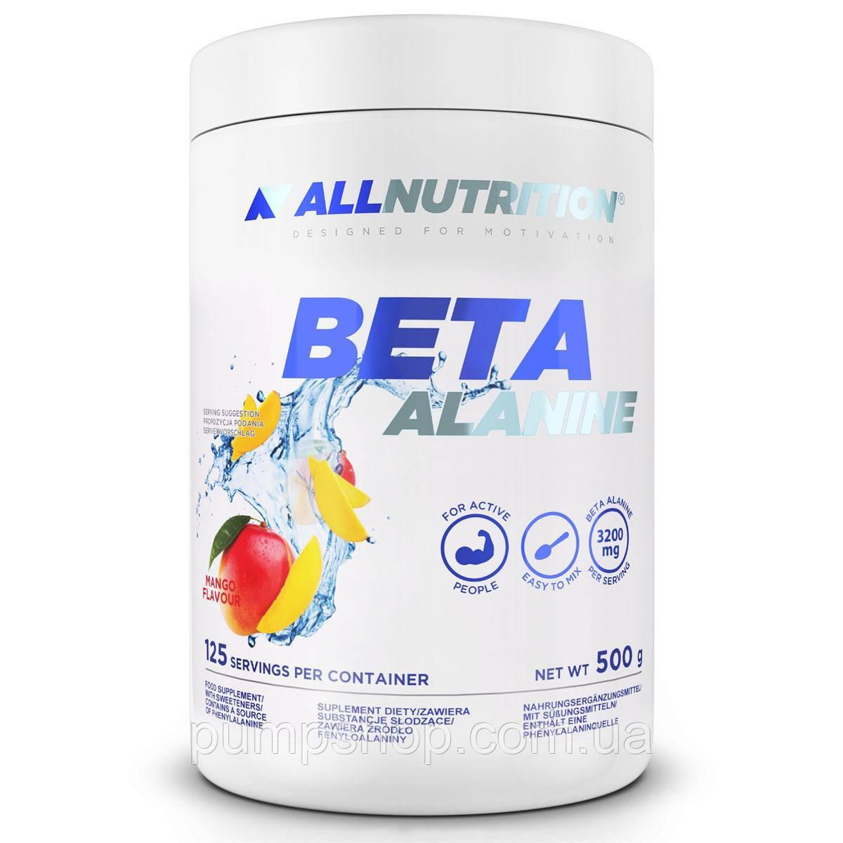 Бета-аланин ALLNutrition Beta Alanine 500 г (уценка)
