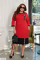 Стильное спортивное платье с карманами на каждый день Размер: 50-52, 54-56, 58-60, 62-64 арт 1197