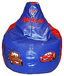Бескаркасное детское кресло, груша мешок пуф ТАЧКИ для детей, фото 4