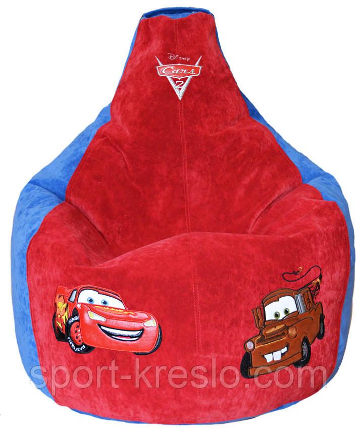 Бескаркасное детское кресло, груша мешок пуф ТАЧКИ для детей