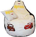 Бескаркасное детское кресло, груша мешок пуф ТАЧКИ для детей, фото 5