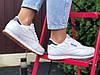 Женские кроссовки Reebok Classic белые – подростковые кожаные демисезонные