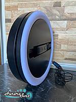 Кольцевая лампа 30 см. штатив в комплекте.150 диодов,20 ватт., фото 1