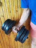 Гантели наборные для тренировок 2 по 21 кг Набор гантелей разборные  штанги и диски, фото 3