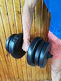 Гантели наборные для тренировок 2 по 21 кг Набор гантелей разборные  штанги и диски, фото 4
