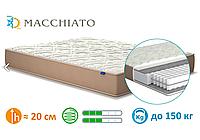 Матрас ортопедический Macchiato / Маккиато ТМ MATROLUXE 150*200