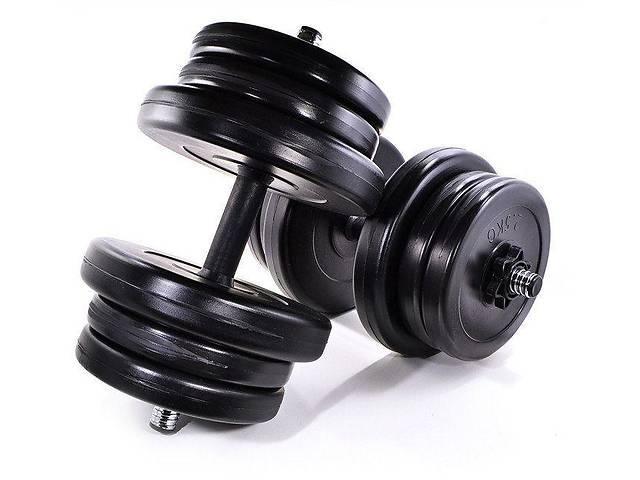 Гантели наборные для тренировок 2 по 21 кг Набор гантелей разборные  штанги и диски