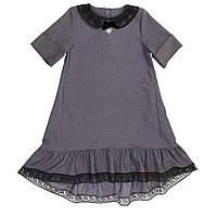 MONE kids Платье школьное серое