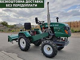 Трактор Файтер Т-240 из почвофрезой 1.25м с карданом! Лучше мототрактора! 24 л.с.Бесплатная доставка!