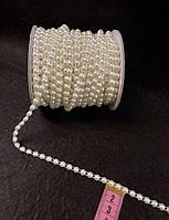 Полубусины на нитке с перламутром цвет Айвори для свадебных нарядов, аксесуаров, альбомов,скрапбукинга