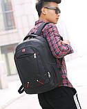 Городской рюкзак школьный рюкзак стильный вместительный женский мужской детский, фото 2
