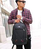 Городской рюкзак школьный рюкзак стильный вместительный женский мужской детский, фото 3