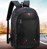 Городской рюкзак школьный рюкзак стильный вместительный женский мужской детский, фото 6