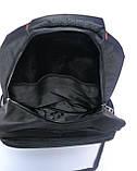 Городской рюкзак школьный рюкзак стильный вместительный женский мужской детский, фото 7