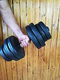 Гантели 2 шт по 11 кг разборные,наборные для тренировок, Набор гантелей  штанги и диски, фото 3