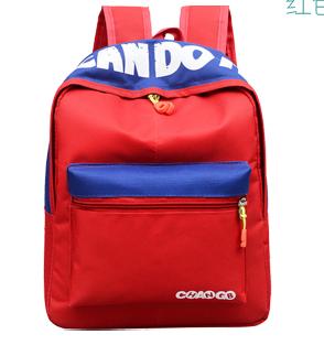 Детский рюкзак городской стильный вместительный