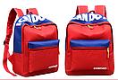 Детский рюкзак городской стильный вместительный, фото 2