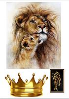 Вафельные картинка на торт лев на день рождение мужчине