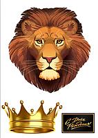Вафельная картинка букеты цветы для женщин и мужчин лев с короной