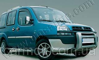 Накладки на зеркала Fiat Doblo (Фиат добло), (2000-2006)OMSALINE, Abs-хром.
