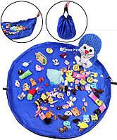 Игровой коврик-сумка для хранения игрушек 150 см