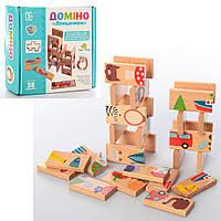 Дерев'яна іграшка Доміно MD 2421 28 дет., кор., 14-12-4 см.