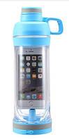 Бутылка для воды с отделением для телефона 5s Синий