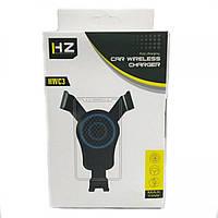 Автодержатель с беспроводной зарядкой для телефона HWC3 / Крепление телефона с беспроводной зарядкой