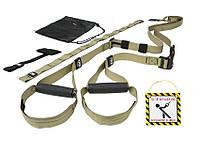 Петли TRX Fit Studio Suspension Lumo Training navy с сумкой