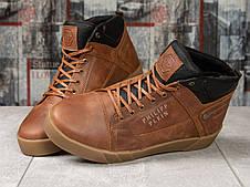 Зимние мужские ботинки 31131, Philipp Plein, рыжие, [ 43 ] р. 42-28,0см. 43, фото 3