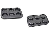 Форма для выпечки кексов металлическая на 6 кексов (0,1х3х19х27см)