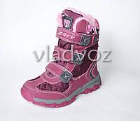 Термо зимние сапоги, ботинки для девочки сиреневый Fashion 27р.